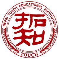 2019?#19981;?#33945;城县城区义务教育阶段学校招聘教师面试公告