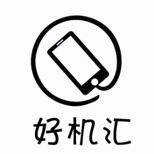 5G旗舰iQOO 3打破固有印象,高性能不再是其唯一代名词