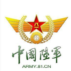 ¡¾中国陆军之声¡¿遇事多从自身找原因