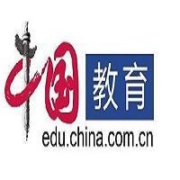 关注 | 深圳��高考移民��事件实?#31119;?#25581;露民办学校升学背后的��发迹模式��