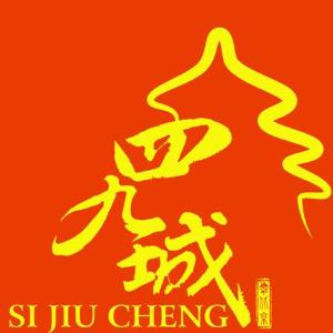 在北京£¬跟肉有关的词£¬多半不是好词£¡