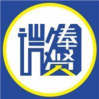 2019年奉贤小学��初中学区划分��招生计划公布��附学区图��