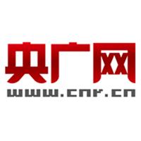 柬?#33402;?#23567;男孩会16国语言 将在中国开启求学之路