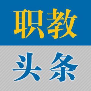岳阳富岳科技职校2019招生简章-专注职教办学22年