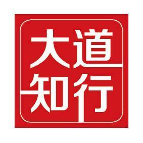 """《六然訓》:為人處世有""""六然"""",拓寬人生大境界"""