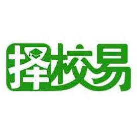 在广东��填报志愿不可不知的公办专科大学六巨头��