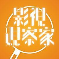 """《歌手·当打之年》今晚上演终极奇袭 周深首秀高晓松""""陈年""""新作"""