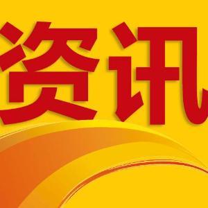贵阳兴农中学��小升初��校园开放日活动盛大举行