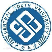 叮��您的2019年中南大学录取通知书即将启航��请注意查收��