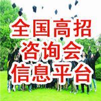 河北省2019年高考招生咨询会将于6月23日举办