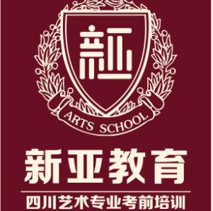 云南艺术学校 2019年四川仅招这些专业