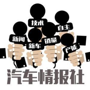 """网传吉利员工下调工资作为""""经营共担金"""" 回应:未降薪但确有员工自愿参与"""