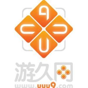 游戏新闻|网传《使命召唤17》将于今年5月正式公布