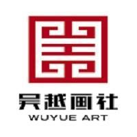 中国美院艺考阅卷现场探班��一张高?#24535;?#35201;经过36位老师打分!