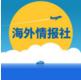 转投中方113亿��日本巨头不愿再受��摆布?#20445;?#21595;声美国挑衅��