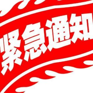 全中国哪里考清北最容易