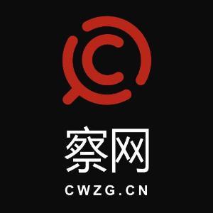 尹海洁 夏志军:有机马克思主义的神学本质探析