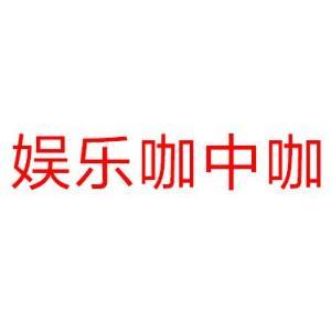 张丹峰洪欣合体��如鱼饮水冷暖自知