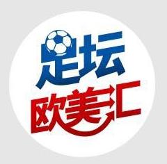 媒体人评世界杯:法国赢球合理 将捧大力神(图)