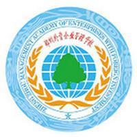 郑州外资企业管理学校2019春季首次辩论赛圆满结束