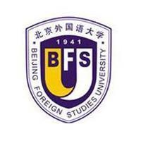 2019北京外国语大学开设了哪些留学预科项目?