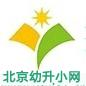��隆重登场��东城区2019年义务教育入学政策发布��抢占入学先机