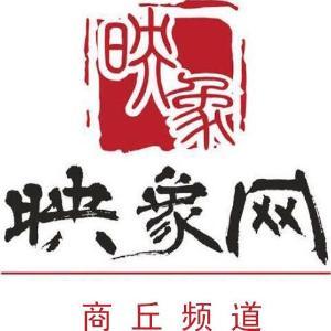 商丘市外国语中学为优秀中考学子发放504950元奖学金