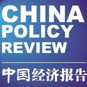 """行业话题--建言中国农业发展 """"蒙牛思路""""加速构建新时代乳业格局"""