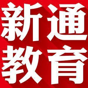 日本留学需要满足哪些条件£¿留学申请要求