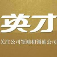 """互联网金融--刘胜军:6.9% 增速其实""""质量不高"""",仍靠房地产"""