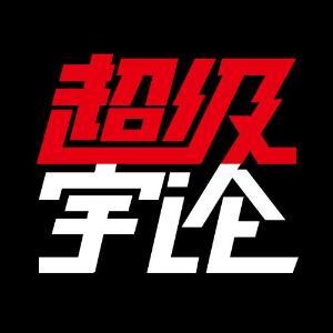 全新东风风神AX5上市 8.59万起售比老款降两万