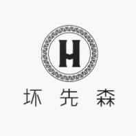 """福州朱紫坊:""""历史・文脉""""古厝保护与利用"""