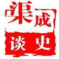 蜀汉面临危机��迁都南中和投靠东吴两个办法��刘禅为何都拒绝��