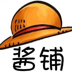 海贼王942话官方情报��索隆的营救行动无功而返��下周继续休刊