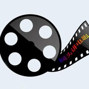 票房破30億的七部國產電影,《哪吒》擠進前三,第一無人超越
