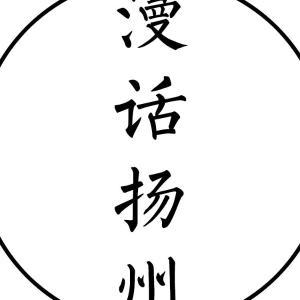 """中环的""""倚天�!�,贝聿铭的得意之作,看尽香港的刀光剑影"""