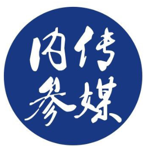 """中宣部""""五個一工程""""獲獎名單揭曉!共73部作品獲獎"""
