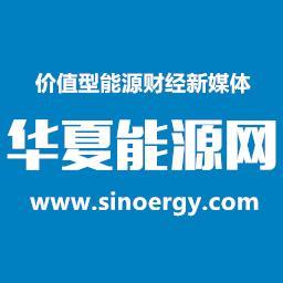 各地争当氢能之都��广州��成都����谁将率先走进氢的春天��