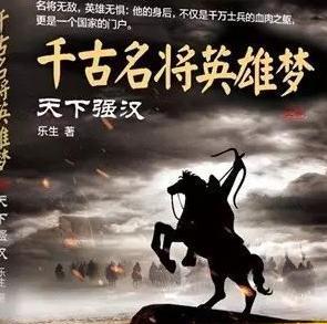 远古先民信奉的这神奇图腾£¬隐藏着中华民族一次次伟大复兴的秘密