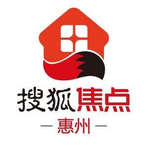 广东将建成4条粤港澳大湾区文化遗产游径