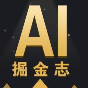 互联网+--12559 名考生本周末在深考研,首次上线人脸识别技术核验身份;百度与南方电网合作,共建 AI 创新工作室