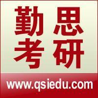 漢語國際教育碩士考研院校分析篇:北京師范大學