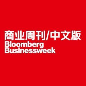 商业周刊/中文版