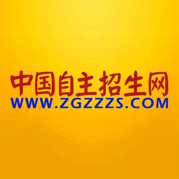 竞赛丨第51届国际化学奥林匹克中国代表队名单出炉��