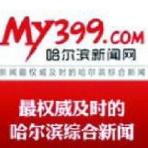 驕傲!清華大學開學,哈爾濱倆學霸代表新生發言