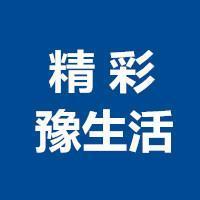 深化产教融合 郑州升达经贸管理学院与西岸教育签订合作协议