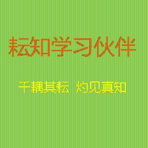 央视元宵特别节目凤凰传奇只有玲花?曾毅:村
