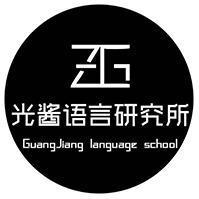 想要自學日語,這些經驗或許有用
