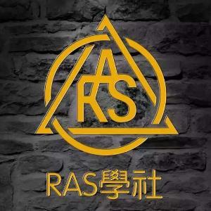 RAS神秘文化