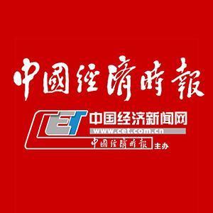 邱兆祥教授荣膺2019年度中国金融学科终身成就奖